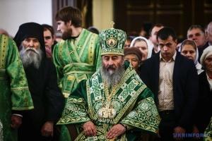 """В Иерусалиме Онуфрия отнесли к """"Российскому патриархату"""""""