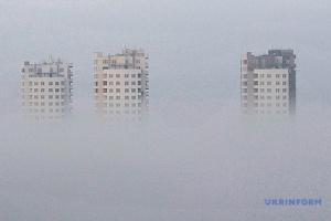 У Києві сьогодні вранці прогнозують туман