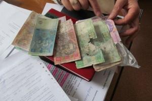 НБУ разрешил всем банкам принимать изношенные банкноты