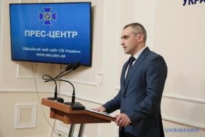 СБУ закликає не піддаватися на заклики псевдопатріотів, які грають на руку Кремлю