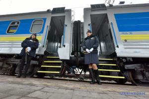 НАБУ повідомило про підозру ще шістьом посадовцям Укрзалізниці