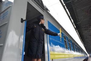 Укрзалізниця звільнила більш як половину керівників, які відповідали за пасажирські перевезення