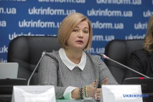 """Геращенко - об оккупированных территориях: Будем говорить с Москвой, а не с их """"буратинами"""""""