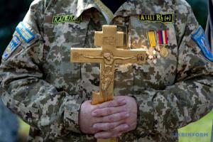 Капеланам пропонують надати статус військовослужбовців