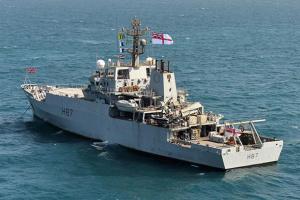 В Чорне море увійшов британський розвідувальний корабель