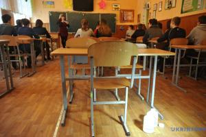 У Зеленского рассказали, как будут реформировать образование
