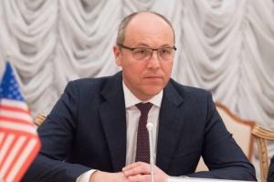 Парубий: Соборность – реализованный символ исконной украинской идеи единства