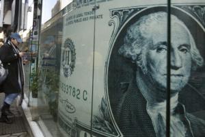 """Глобальная экономика """"притормозит"""" в следующие два года — МВФ"""