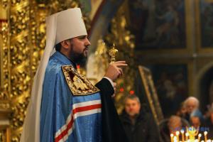 Интронизация Епифания состоится в Софийском соборе