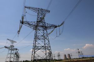 USAID to provide Ukraine with USD 85 mln for energy sector reform