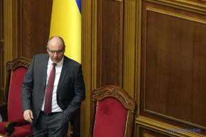 Парубий призвал депутатов принять законопроект о переходе религиозных общин