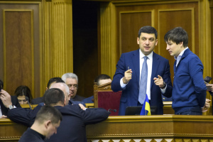 Groysman: Government launches new stage of decentralization