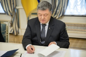Президент подписал указ об европейской и евроатлантической интеграции