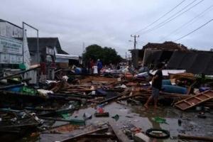 В результате наводнения в Индонезии погибли 26 человек