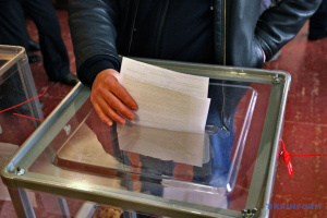 ЦВК призначила дату перших виборів у 66 ОТГ