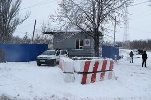 В пунктах пропуска на Донбассе застряли 310 авто
