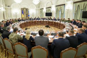 Смолій: Рішення щодо націоналізації ПриватБанку були єдиними правильними