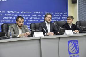 Новое направление работы Укргазбанка