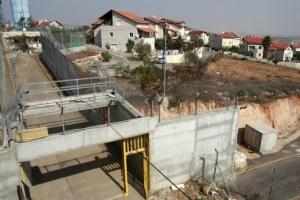 Ізраїль зруйнував палестинське поселення на Західному березі ріки Йордан