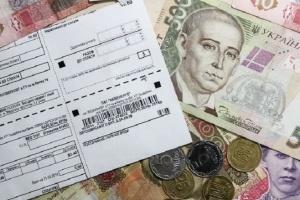 Буславець прокоментувала можливість здорожчання електроенергії для українців