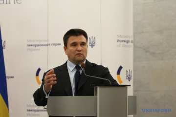 FM Klimkin: Ukraine's accession to EU and NATO possible in medium term