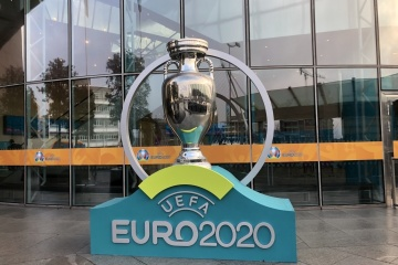 Ukraine paired with Portugal in Euro 2020 qualifying
