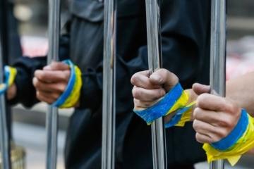 À Bruxelles, les activistes ont exigé la libération des marins ukrainiens