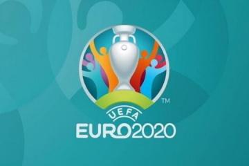 Ucrania emparejada con Portugal para la clasificación Euro 2020