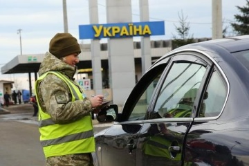 Over 4.5 mln foreigners enter Ukraine over past six months – State Border Service