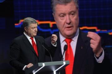 Poroshenko afirma tener un plan claro para la adhesión de Ucrania a la UE y la OTAN