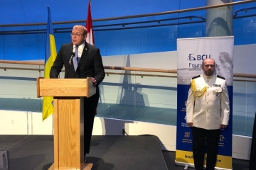 Ukrainian Armed Forces Day marked in Ottawa