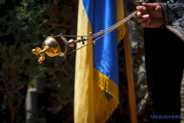 Ecumenical Patriarchate adds Orthodox Church of Ukraine to list of autocephalous churches