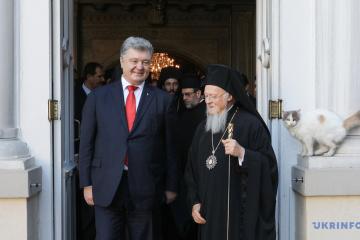 Poroschenko zeigt sein Jahr 2018