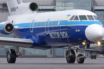 Flughafen Uschhorod: Poroschenko kündigt Aufnahme des Flugbetriebs
