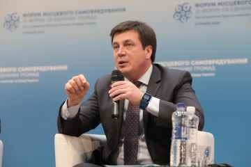 Almost UAH 31 bln to be allocated for regional development – Zubko