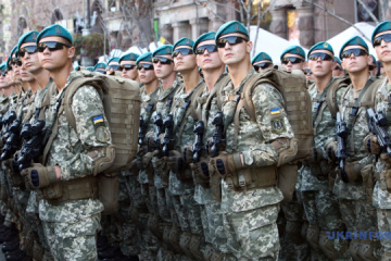 Ukraine marks Armed Forces Day
