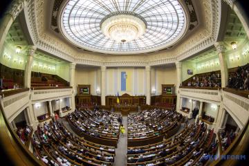 La Rada aprueba un proyecto de ley sobre el cambio de nombre de las iglesias