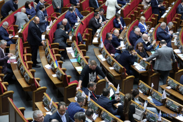 Ukrainian parliament refuses to cancel Electoral Code