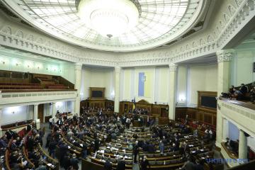 Gesetz: Ukrainisch-orthodoxe Kirche des Moskauer Patriarchat soll jetzt russisch heißen