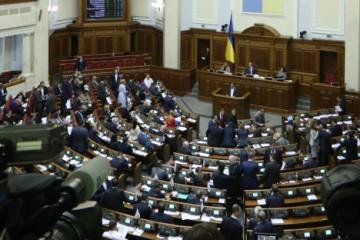 Verkhovna Rada passes resolution to probe possible abuse at Ukroboronprom