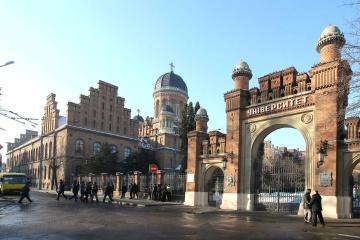 У Чернівецькому університеті - спалах кору, захворіли вже 8 студентів