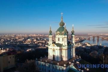 基辅旅游成为热门旅游项目