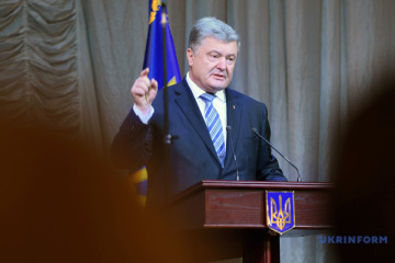 President: New sanctions over Azov - next step to counter Russian aggression