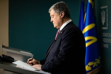 大統領、ウクライナ蜂起軍(UPA)退役兵をウクライナ独立闘争の参加者と認める改正法に署名