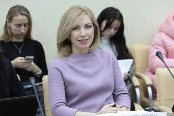 """На фракції """"Слуги народу"""" відставку Разумкова ніколи не обговорювали – Верещук"""