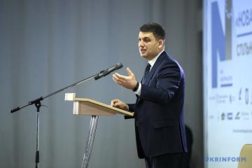 乌克兰总理:与以色列自贸区建设谈判完成