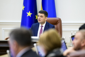 Independent court is needed to protect investments – Groysman