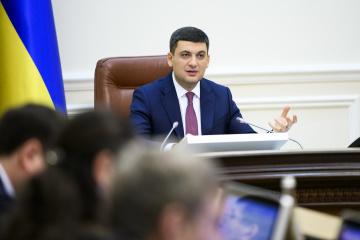 ウクライナの金保有量、200億ドル以上相当に:フロイスマン首相