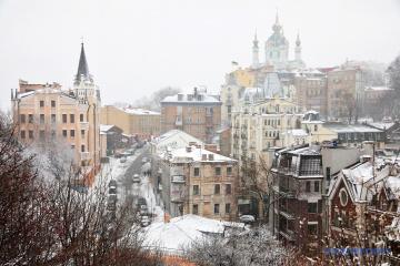 Kyiv destinará 219 millones de UAH para el desarrollo de turismo