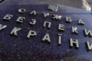 SBU sent over 1,500 proposals for introducing sanctions in 2018
